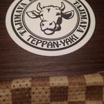 肉屋の肉バル TAJIMAYA - ロゴマーク