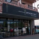 SPOON CAFE - SPOON CAFE (スプーンカフェ)店の外観