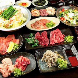 国産牛の焼肉&ホルモンが楽しめる各種コースが2,800円~!