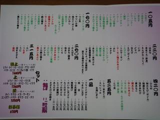 宇兵衛寿司 -