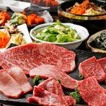 A5焼肉渕屋 - 厳選された高級肉を使用。 リーズナブルにお楽しみください!
