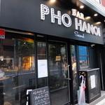 BAR PHO HANOI Second -