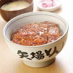 矢場とん - 料理写真:みそかつ丼