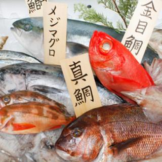 新鮮な魚をお楽しみいただけます♪
