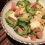 沖縄料理 金魚 - ゴーヤちゃんぷる