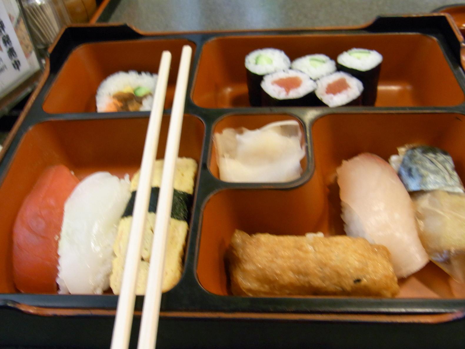 寿し 和食処 浜鮨