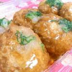 イオン - 豆乳包み豆腐ハンバーグ・舞茸¥397(税込)☆♪