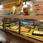 31781257 - お寿司コーナー