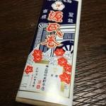 31781852 - 2014年9月。源氏巻を頂きました〜♪