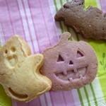 ぽらーの - ハロウィンクッキー3個150円
