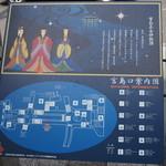 紅葉堂 - 2014年9月吉日