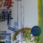 31789453 - 「大島丼」などのメニューです。
