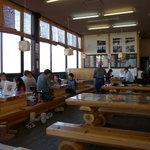 麺工房かたくり - 2010-02-07