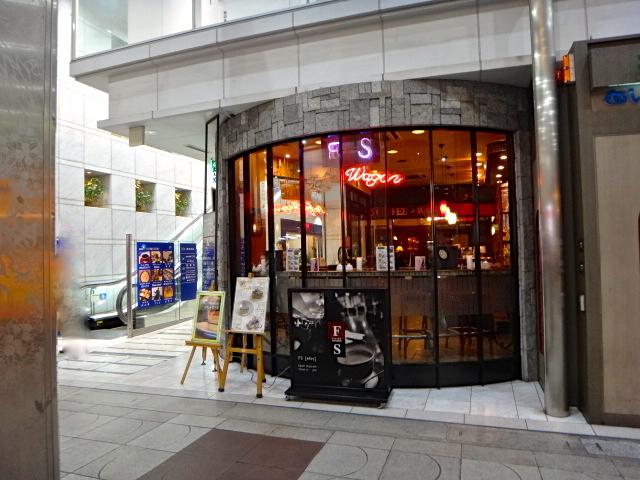 フライング・スコッツマン 大街道店