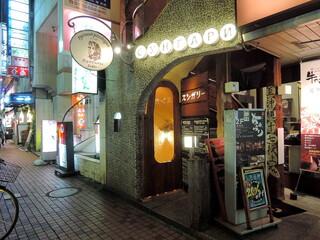スンガリー 新宿東口本店