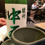 三田 竹若 - ビールの次は日本酒で^^