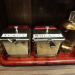 神田ラーメン わいず - 無臭ニンニクも有ります。