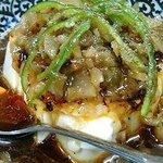 水餃子の店 心愛 - 中国冷豆腐