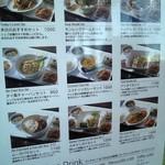 マンゴツリーカフェ ルミネ横浜 - お昼のランチのメニュー