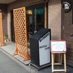 バグダッドカフェ - 外観は何のお店か一見しただけではわからない