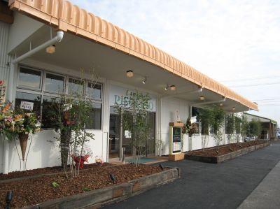 菜園ブッフェPiSOLiN 谷山店