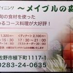 31806676 - ショップカード