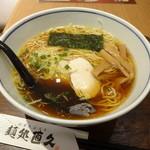 麺処 直久 - 純鶏醤油らーめん