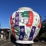 御菓子城加賀藩 -