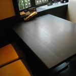 はせがわ - テーブル席