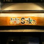 Saka -