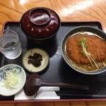 麻屋 - カツカレーランチ         750円