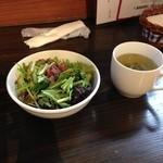 31814346 - サラダとスープ