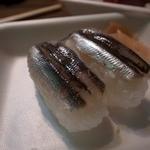 いろは劇場 - イワシのお寿司はピカピカです