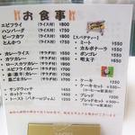 大阪医科大学付属病院 喫茶軽食 - ケーキセットは¥550~☆♪