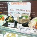 大阪医科大学付属病院 喫茶軽食 - サービス定食は¥750☆♪