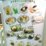 大阪医科大学付属病院 喫茶軽食 - いろいろ安い カレーが6種類ある☆♪