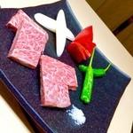 焼肉まっちゃん - 料理写真: