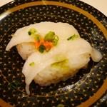 はま寿司 - えんがわもみじおろし