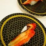 はま寿司 - 蒲焼穴子(1貫)