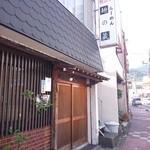 麺の蔵 - 2014年9月