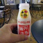 稚内牛乳 - 稚内牛乳200ml160円