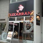 LIZARRAN  - 赤坂見附駅すぐの場所。以前タージがあった場所です。