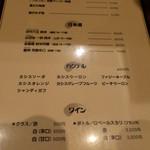 31827062 - 日本酒は4種類