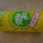 新潟 大阪屋 - 万代太鼓レモンのパッケージ
