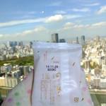 鼓月 - 賞味期限2014.11.26