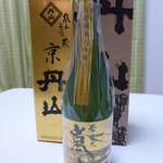 丹山酒造 - 今回はこの純米大吟醸を購入。