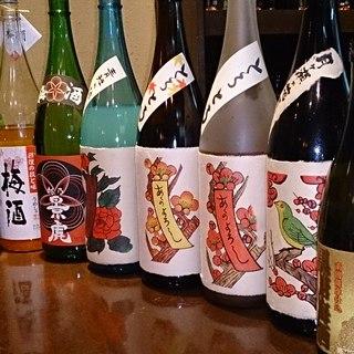 ◆梅酒・果実酒多数揃えております。