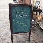 Cafe & Bar cheka -
