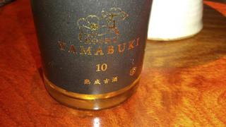 角壱 - 古酒;YAMABUKI