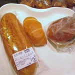 モンペリエ  - 料理写真: